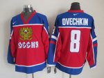 nhl washington capitals #8 ovechkin blue red jerseys