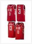 Basketball Houston Rockets #13 James Harden Swingman Red Jersey City Edition