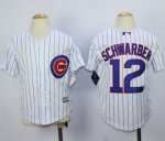 youth mlb chicago cubs #12 kyle schwarber white majestic cool base jerseys [blue strip]