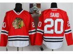 NHL Chicago Blackhawks #20 Saad Red 2015 Stanley Cup Champions j