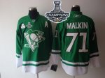 Men Pittsburgh Penguins #71 Evgeni Malkin Green St Patty's Day 2017 Stanley Cup Finals Champions Stitched NHL Jersey