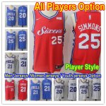 Basketball Philadelphia 76ers All Players Option Authentic Icon Edition Jersey- Player Style