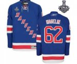 nhl new york rangers #62 hagelin blue [2014 stanley cup]