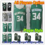 Basketball Milwaukee Bucks All Players Option Authentic Jersey Player Style