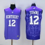 nike kentucky wildcats #12 towns blue jerseys