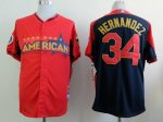 mlb seattle mariners #34 hernandez red-blue [2014 all star jerse