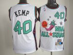 nba 95 all star #40 kemp white jerseys