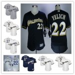 Baseball Milwaukee Brewers Stitched Cool Base And Flex Base Jersey
