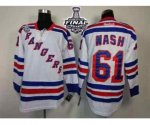 nhl new york rangers #61 nash white [2014 stanley cup]