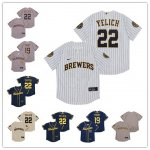 Cheap 2020 Milwaukee Brewers Stitched Replica Player Baseball Jersey