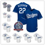Baseball Los Angeles Dodgers Stitched Flex Base Jersey and Cool Base Jersey