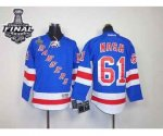 nhl new york rangers #61 nash blue [2014 stanley cup]