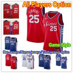 Basketball Philadelphia 76ers All Players Option Swingman Icon Edition Jerseys- Game Style