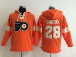 nhl philadelphia flyers #28 giroux orange-cream-1 [pullover hood
