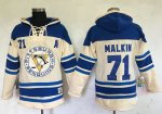 Penguins #71 Evgeni Malkin Cream Sawyer Hooded Sweatshirt Stitched NHL Jersey
