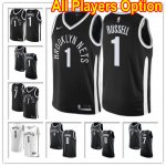 Basketball Brooklyn Nets All Players Option Swingman Jersey